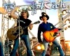 Big & Rich: Save a Horse, Ride a Cowboy