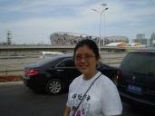 at the Beijing Olympics